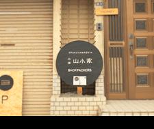 小樽駅に到着