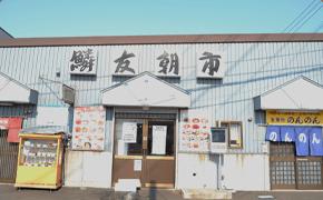 小樽の市場で朝食